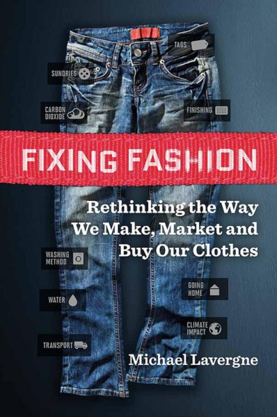 fixingfashion